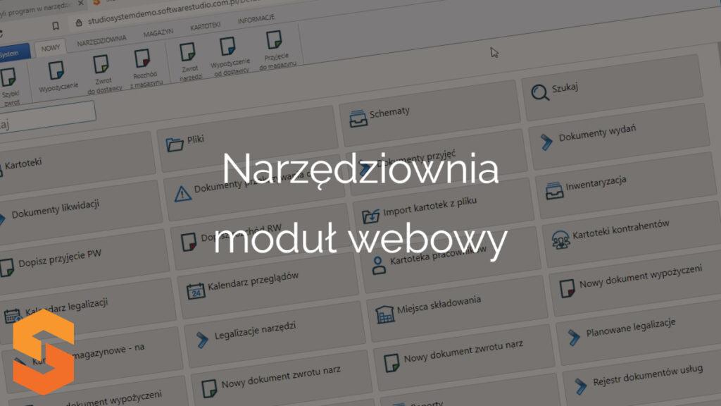 Narzędziownia moduł webowy